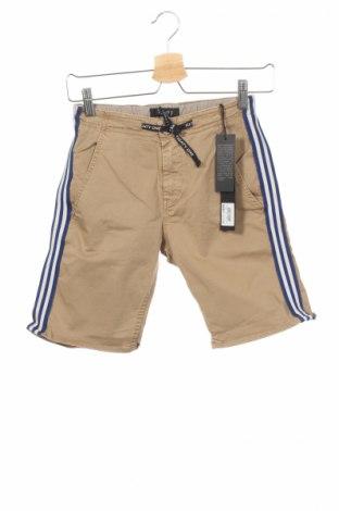 Детски къс панталон Replay