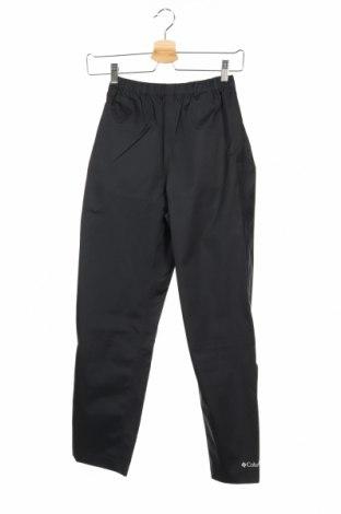 Детски спортен панталон Columbia, Размер 11-12y/ 152-158 см, Цвят Черен, 100% полиестер, Цена 26,60лв.
