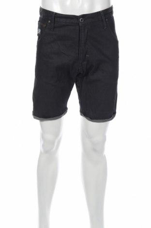 Pantaloni scurți de bărbați G-Star Raw, Mărime M, Culoare Gri, Bumbac, Preț 99,21 Lei