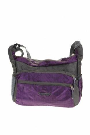 Чанта, Цвят Сив, Текстил, Цена 25,20лв.
