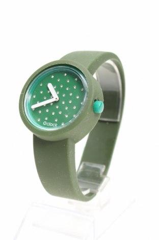 Часовник O Clock, Цвят Зелен, Силикон, Цена 44,25лв.