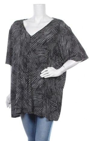 Дамска блуза My Size, Размер L, Цвят Черен, Полиестер, еластан, Цена 8,78лв.