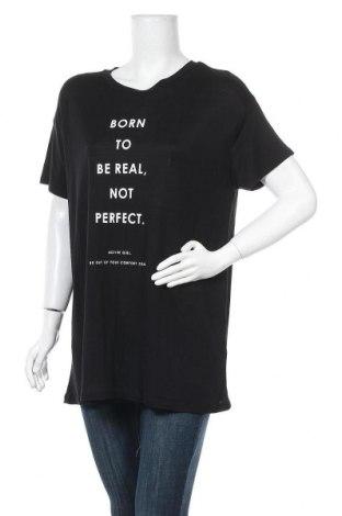 Γυναικείο t-shirt Oysho, Μέγεθος L, Χρώμα Μαύρο, Lyocell, Τιμή 11,69€