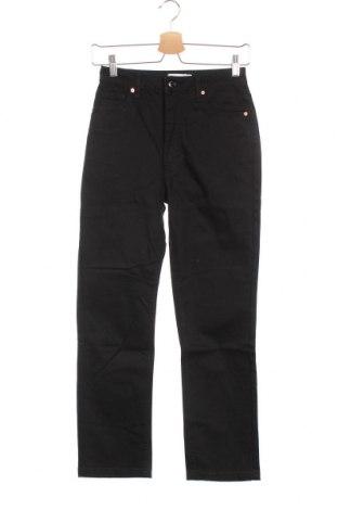 Γυναικείο Τζίν Edited, Μέγεθος XS, Χρώμα Μαύρο, 99% βαμβάκι, 1% ελαστάνη, Τιμή 20,68€