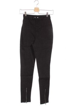 Γυναικείο Τζίν Edited, Μέγεθος XXS, Χρώμα Μαύρο, 98% βαμβάκι, 2% ελαστάνη, Τιμή 24,43€