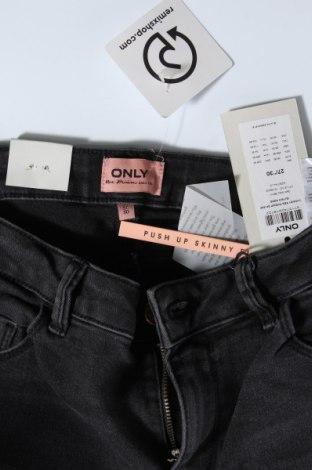 Дамски дънки ONLY, Размер S, Цвят Сив, 76% памук, 22% полиестер, 2% еластан, Цена 27,00лв.