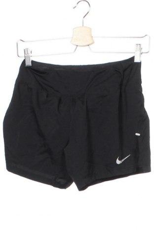 Dámské kraťasy  Nike, Velikost XS, Barva Černá, Polyester, Cena  485,00Kč