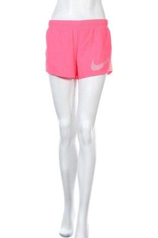 Dámské kraťasy  Nike, Velikost S, Barva Růžová, Polyester, Cena  485,00Kč