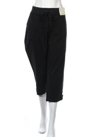Дамски панталон Beme, Размер XL, Цвят Черен, Полиестер, еластан, Цена 11,95лв.
