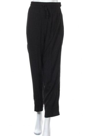 Дамски панталон Primark, Размер XXL, Цвят Черен, Вискоза, Цена 22,94лв.