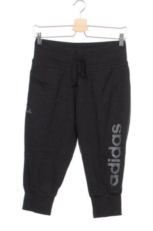 Дамско спортно долнище Adidas, Размер XS, Цвят Черен, 60% памук, 40% полиестер, Цена 35,70лв.