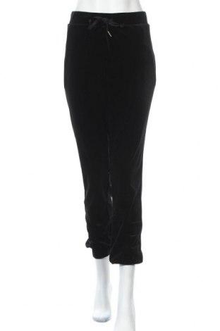 Дамско спортно долнище Q/S by S.Oliver, Размер XXL, Цвят Черен, 95% полиестер, 5% еластан, Цена 51,75лв.