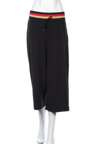 Γυναικείο αθλητικό παντελόνι Tchibo, Μέγεθος S, Χρώμα Μαύρο, 91% πολυεστέρας, 9% ελαστάνη, Τιμή 8,77€