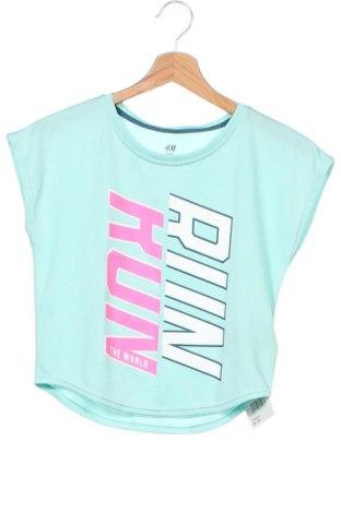 Dětské tričko  H&M Sport, Velikost 6-7y/ 122-128 cm, Barva Zelená, Polyester, Cena  194,00Kč