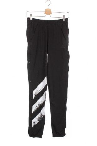 Ανδρικό αθλητικό παντελόνι Adidas, Μέγεθος XS, Χρώμα Μαύρο, 86% πολυεστέρας, 14% ελαστάνη, Τιμή 33,71€