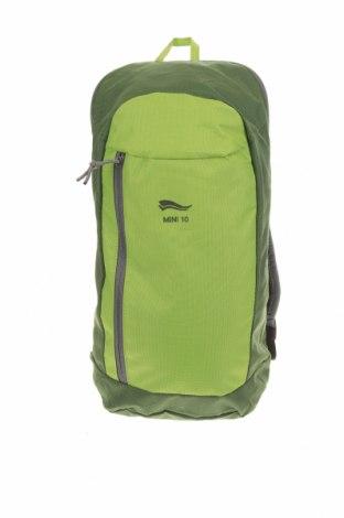 Раница, Цвят Зелен, Текстил, Цена 19,85лв.