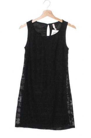 Φόρεμα Xhilaration, Μέγεθος XS, Χρώμα Μαύρο, 100% πολυεστέρας, Τιμή 13,25€