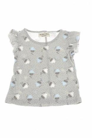 Детска блуза La Redoute