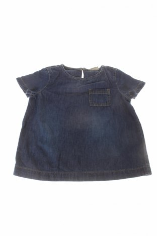 Детска блуза Next