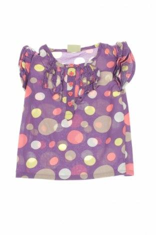 Детска блуза Perfectly Dressed