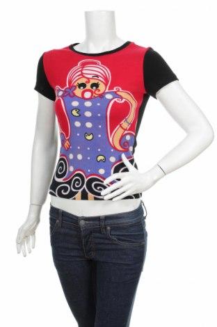Γυναικεία μπλούζα Aula Magna