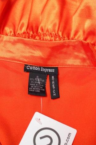 Γυναικείο πουκάμισο Cotton Express