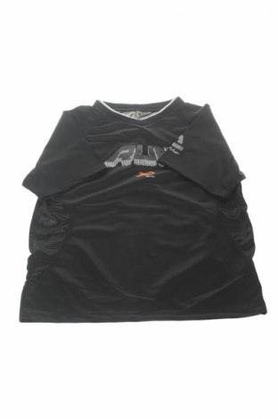 Dziecięcy T-shirt Basic One