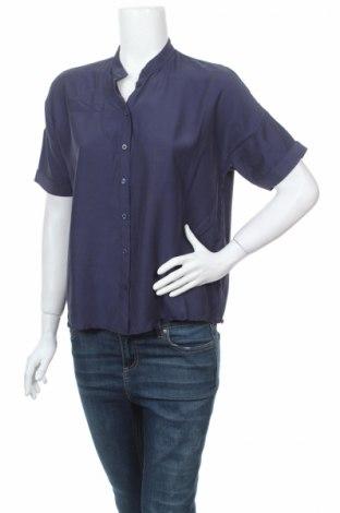 Дамска риза & Other Stories