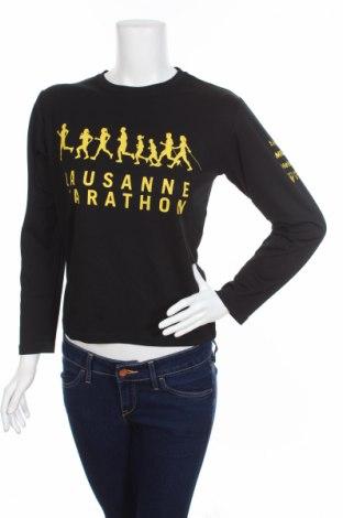 Дамска спортна блуза Switcher