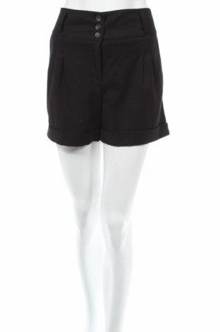 Дамски къс панталон Expresso