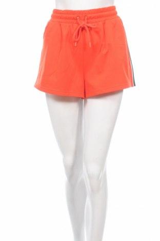 Дамски къс панталон Fenty Puma by Rihanna
