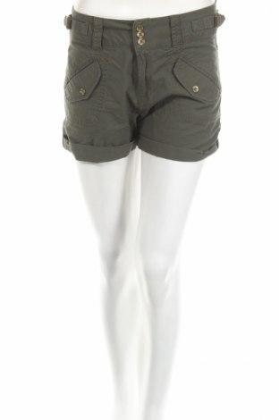 Дамски къс панталон Liquid