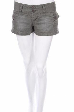 Дамски къс панталон Pink