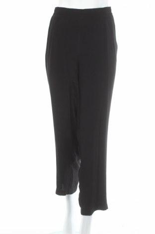 Дамски панталон Baxleys