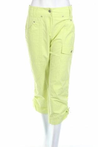 Дамски панталон Dreamstar