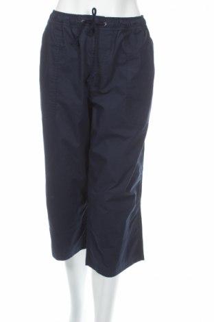 Дамски панталон Mangoon