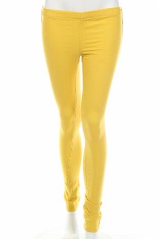 Дамски панталон Pieces