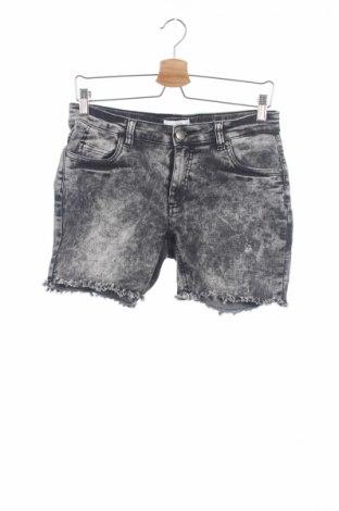 Детски къс панталон Charles Vogele