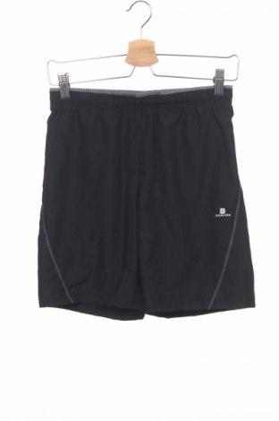 Детски къс панталон Domyos