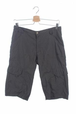 Детски къс панталон Mc Kinley