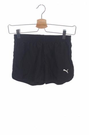 Детски къс панталон Puma