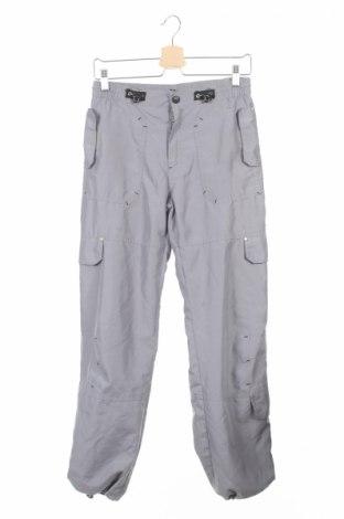 Детски панталон Bfly