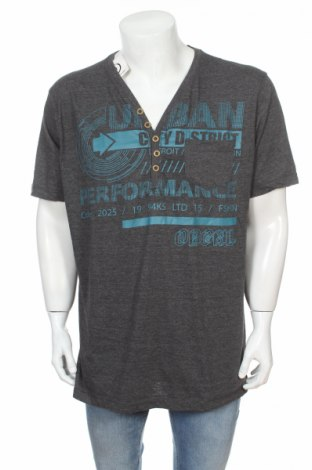 Мъжка тениска Identic