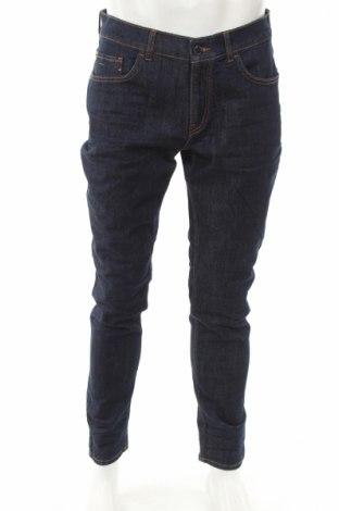 Męskie jeansy Marciano
