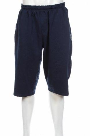 Мъжки къс панталон Lc Waikiki