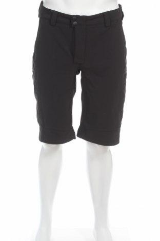Мъжки къс панталон R'adys