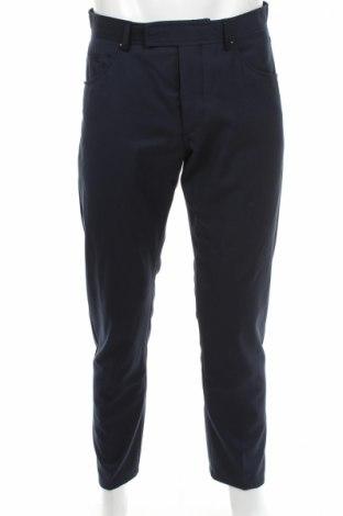 Мъжки панталон La Redoute
