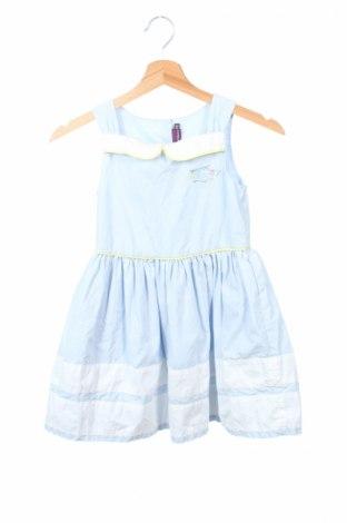 Детска рокля Sergent Major