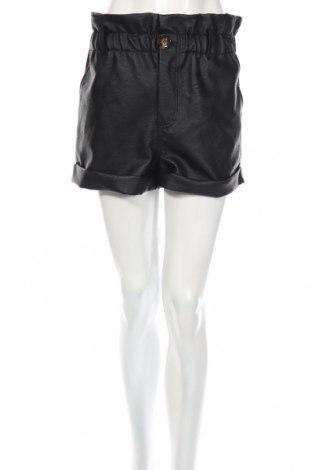 Дамски къс кожен панталон Topshop
