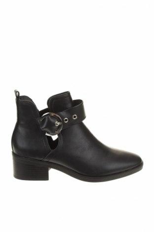 Дамски обувки Topshop